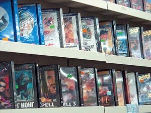 Пункт проката DVD дисков