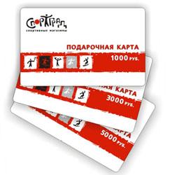Сайт перепродажи подарочных карт