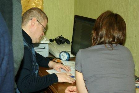 Бюро по заполнению документов