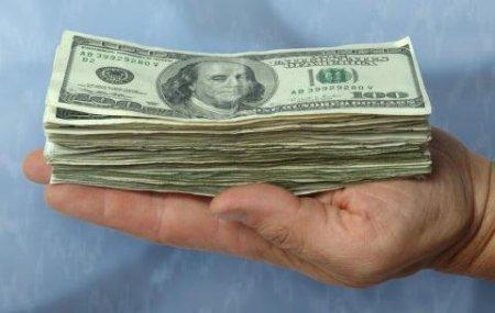 Сделай деньги своими руками