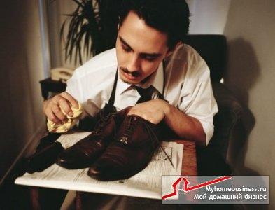 Чистые ли у вас ботинки?