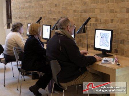 Компьютерные курсы для людей пожилого возраста