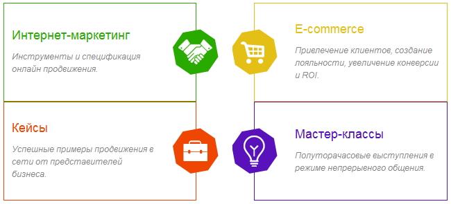 Самое ожидаемое событие 2013: Конференция 8P в Одессе 13 июля + бонус