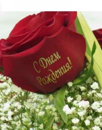 Услуга по нанесению информации на цветы